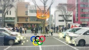 先日、タイムリー放送終了直後(その時間、1分弱!!)、スタジオの前を通った聖火ランナー🔥✨ 写真はよく見えませんね💦