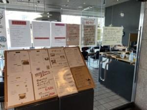 美術館のレストラン「あじさい」は2月13日の地震で現在店内の営業はお休み。テイクアウトのみ営業中です。