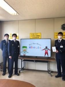 スマいわ・消防本部ビデオ1