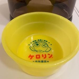 よく公衆浴場に置いてあるケロリンの湯桶。これはケロロ軍曹が描かれた特別バージョン!