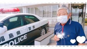 すでに運転はしていなかったのですが、更新のお知らせが来たので、去年祖父の免許を返還してきました。 免許は記念に頂きました。