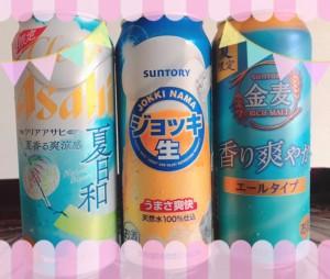 売り場で見つけた夏バージョンのビール(系飲み物)達🍺 色が爽やかで、夏らしくて、ついつい買ってしまいました(;^^)ヘ.. 消費者購買意欲を見事高めてくれましたね(笑´∀`)