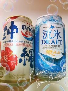 先週のチョイスの時に出せば良かった(笑) 缶ビールで沖縄から~北海道へ~♡