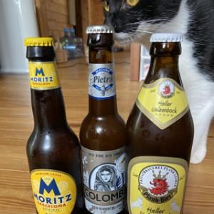夏はビール?!夫が何かに応募して当たった海外ビール。私はアルコールに関しては味オンチらしく、あんまり味がよく分からなかった笑