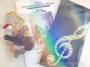 記念に頂いたマスクケースとヴァイオリン型と音符型のクッキー✨ もったいなくて食べられない~(。・ω・。)