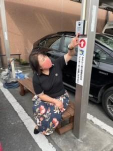スマいわ・いわき中央タクシー14