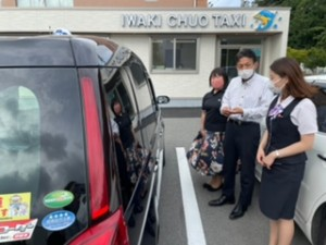 スマいわ・いわき中央タクシー6