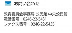 Screenshot_20210803-111408~2