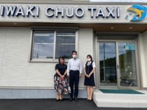 スマいわ・いわき中央タクシー1
