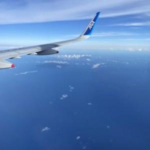 遠くに島が見える!