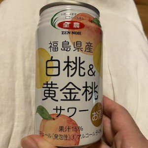 これ、飲みましたか?まだ売ってるかな?