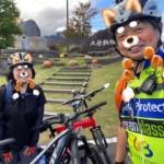 自転車で大笹牧場